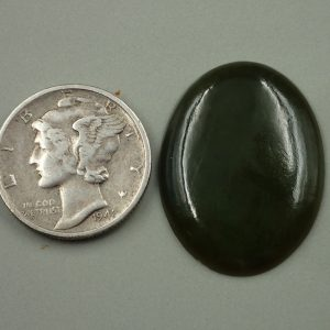 Jade-07 Nephrite 13.05ct. 20x25mm $35.00
