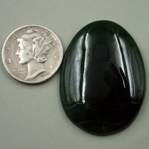 Jade-10 Nephrite 40.25ct. 25x34mm $80.50