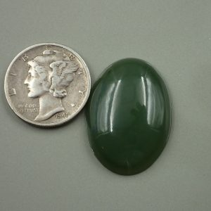 Jade-13 Nephrite 19.65ct. 18x24mm $39.50