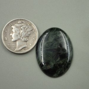 Jade-17 Nephrite 10.55ct. 18x25mm $35.00