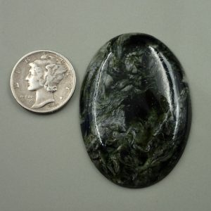 Jade-37 Nephrite 54.00ct. 30x43mm $60.00