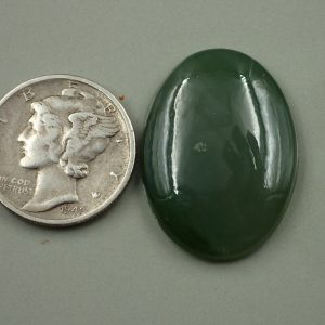 Jade-01 Nephrite 18.75ct. 18x25mm $37.50