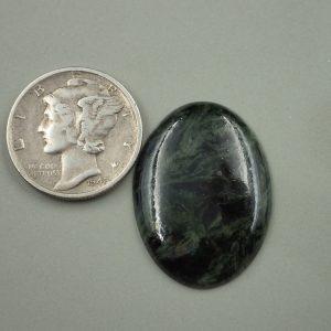 Jade-17 Nephrite 10.55ct. 18x25mm $35.00